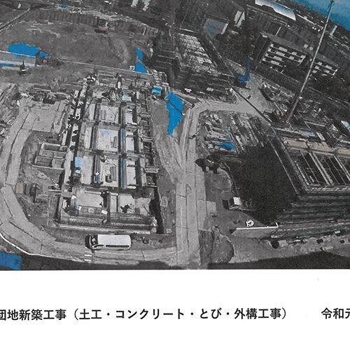 UR新千里東団地新築工事